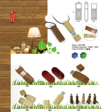USB Drive w/Wooden Cover (23D81001)