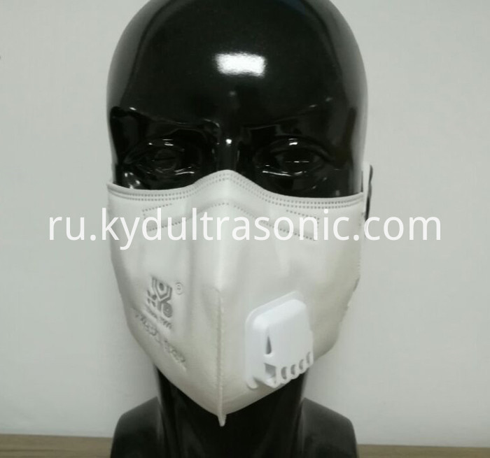 Folding Mask With Breathe Valve