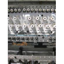 """Quilting Machine (CSDS110""""-2)"""