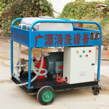 500bar Power Plant Industrial Surafce Cleaner High Pressure Surface Cleaner