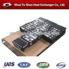 Алюминиевый воздухоохладитель