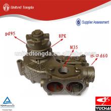 Geniune Yuchai водяной насос для L3001-1307100D