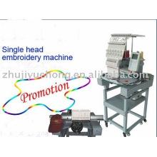 Бытовая вышивальная машина с одной головкой