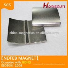 N38UH неодимовый магнит специальный сегмент OR68.4xIR64.8x50x3.6mm