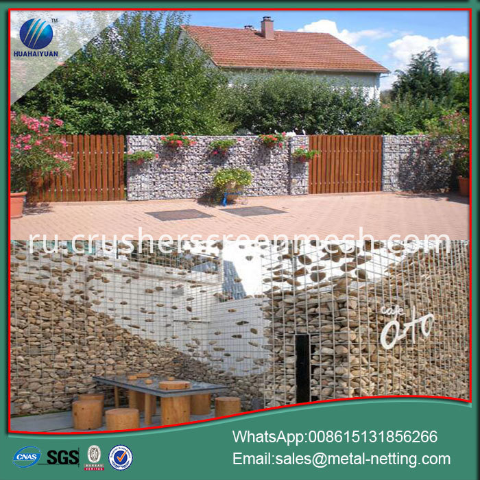 Gabions Retaining Wall