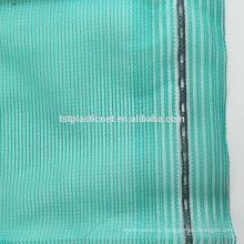 круг пряжи зеленого синего пластика плетение shading для использования в строительстве