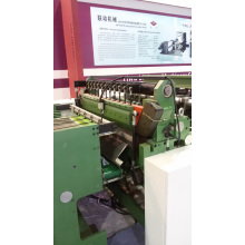 Ligne de fabrication d'ordinateur portable de 350 mm
