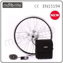 MOTORLIFE / OEM 36V250W ebike umwandlung elektrische fahrrad hub motor kit
