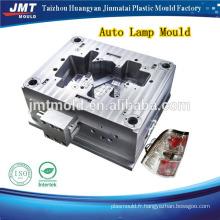 moule de lampe auto lampe frontale jmt
