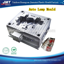 OEM customized auto head lights plastic injection mould maker tail lamp mold