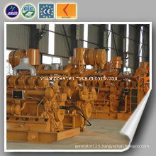 ISO and CE Approved Coke Oven Gas Genset (400Kw)