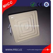 heating element PTC infrared ceramic heater 12v