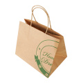 High quality Environmental Protection Cake Shopping Bags