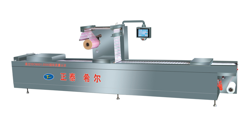 automatic vacuum packaging machinery