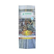 Customized Printed Packaging Bag Zip Bag Coffee Tea Health Food Brown Paper Bag Promotional Packaging Bag Aluniumn Foil Zipper Bag