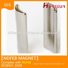 2014 new products ndfeb magnets motor for sale