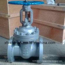 150lb 300lb Литой углеродистый стальной WCB Фланцевый запорный клапан