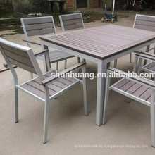Outdoor plastic wood furniture 8pcs chairs and table aluminum dining sets