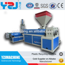 Máquina de reciclaje plástica YZJ 155 de PE y PP, PS, ABS y máquinas para la producción de polipropileno