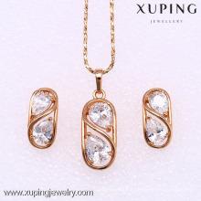 62183 Xuping Fashion Woman Jewlery Set with 18K Gold Plated