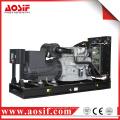 400KW Diesel generator set with perkins engine
