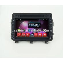 DVD de voiture pour Android System K5