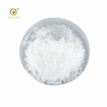 Veterinary Medicine Tilmicosin Phosphate