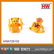 2015 good quality kids wind up animal cheap small toys