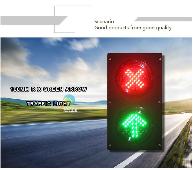 red cross green arrow traffic light