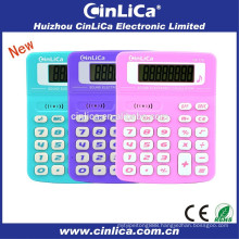 voice activated square root calculator components DS-170
