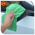 Geschenkset Microfaser Handtuch Autotuch unter dem Rücken