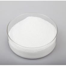 Aditivos alimentarios 100% naturales de maltodextrina de alta calidad