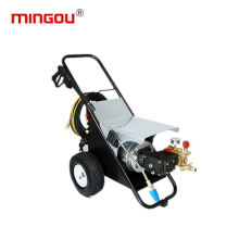 On floor electric engine diesel high pressure washer each kind of specification cleaning machine For Wholesale