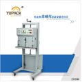 Vs-H600 Economic Vertical External Vacuum Packed & Vacuum Packers & Vacuum Packaging Machines