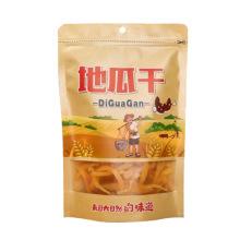 Manufacturer Mylar Bag Ziplock For Food Bags Chips Snack Packaging Pouch Bag
