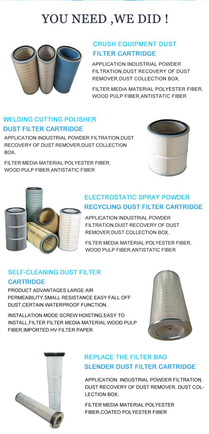 Dust Filter Cartridge