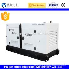 Huachai deutz 360KW geradores elétricos comerciais à prova de som