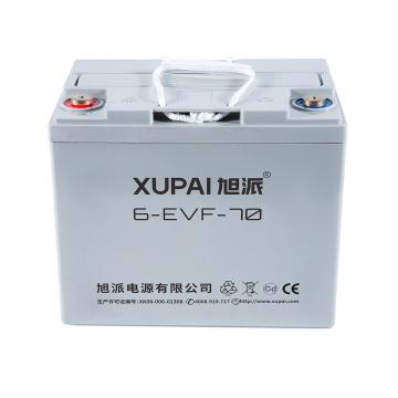 Горячие продажи 12v70Ah электрический трехколесный свинцово-кислотный аккумулятор