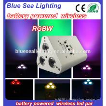 Беспроводная светодиодная батарея 3шт 10w 4in1