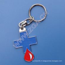 Porte-clés en alliage, cadeau de promotion, porte-clés en métal