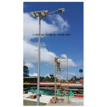 Luz de rua solar do diodo emissor de luz 30W com indução infravermelha
