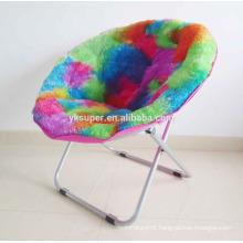 Cheap folding moon chair/folding beach lounge chair