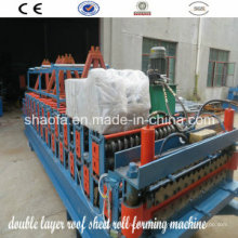 Double Layer Wall Sheet Roll Forming Machine (AF-D840/900)
