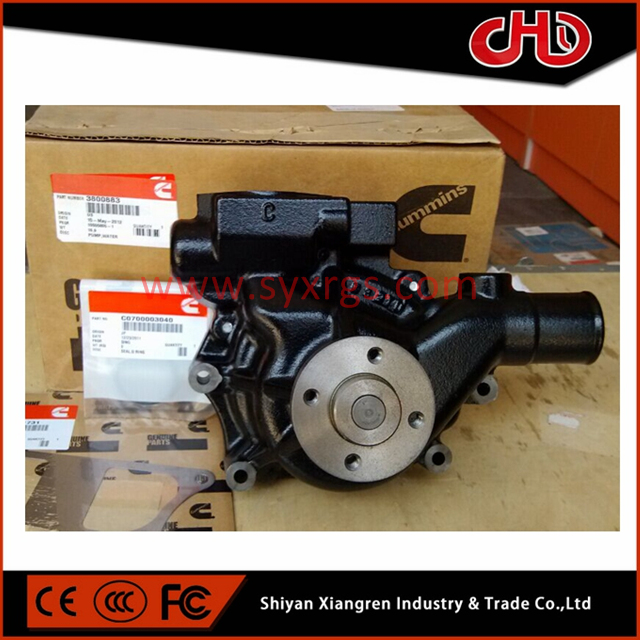 CUMMINS Water Pump 4982086