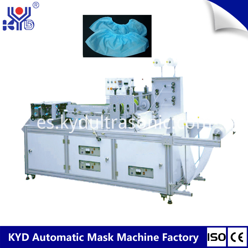 Disposable Nonwoven Shoes Cover Making Machine