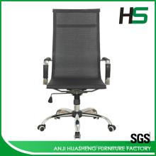 Cadeira de escritório ergonômica com apoio de braços e pés de nylon