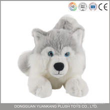 Custom 25cm Real Look Plush Dog Toy