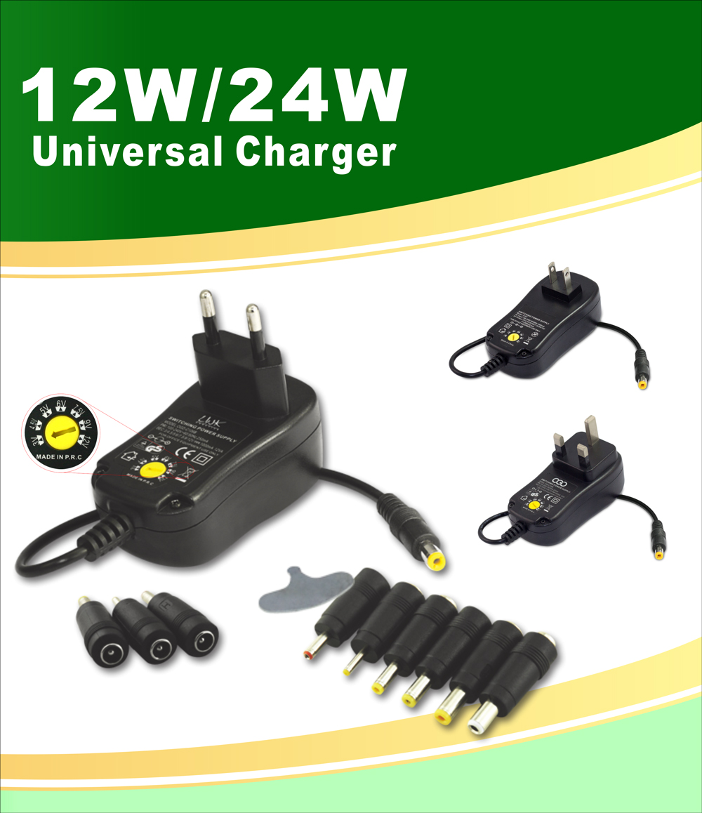 3-12V-Universal-Power-Adater