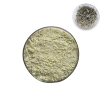 Factory Wholesale High Quality Natural Dihydromyricetin Powder
