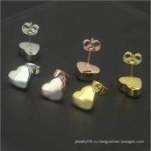Серьги стержня сердца ювелирных изделий сердца серег женщин повелительниц способа (hdx1146)